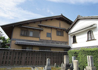 慶田寺 庫裡書院