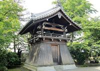 慶田寺 鐘楼